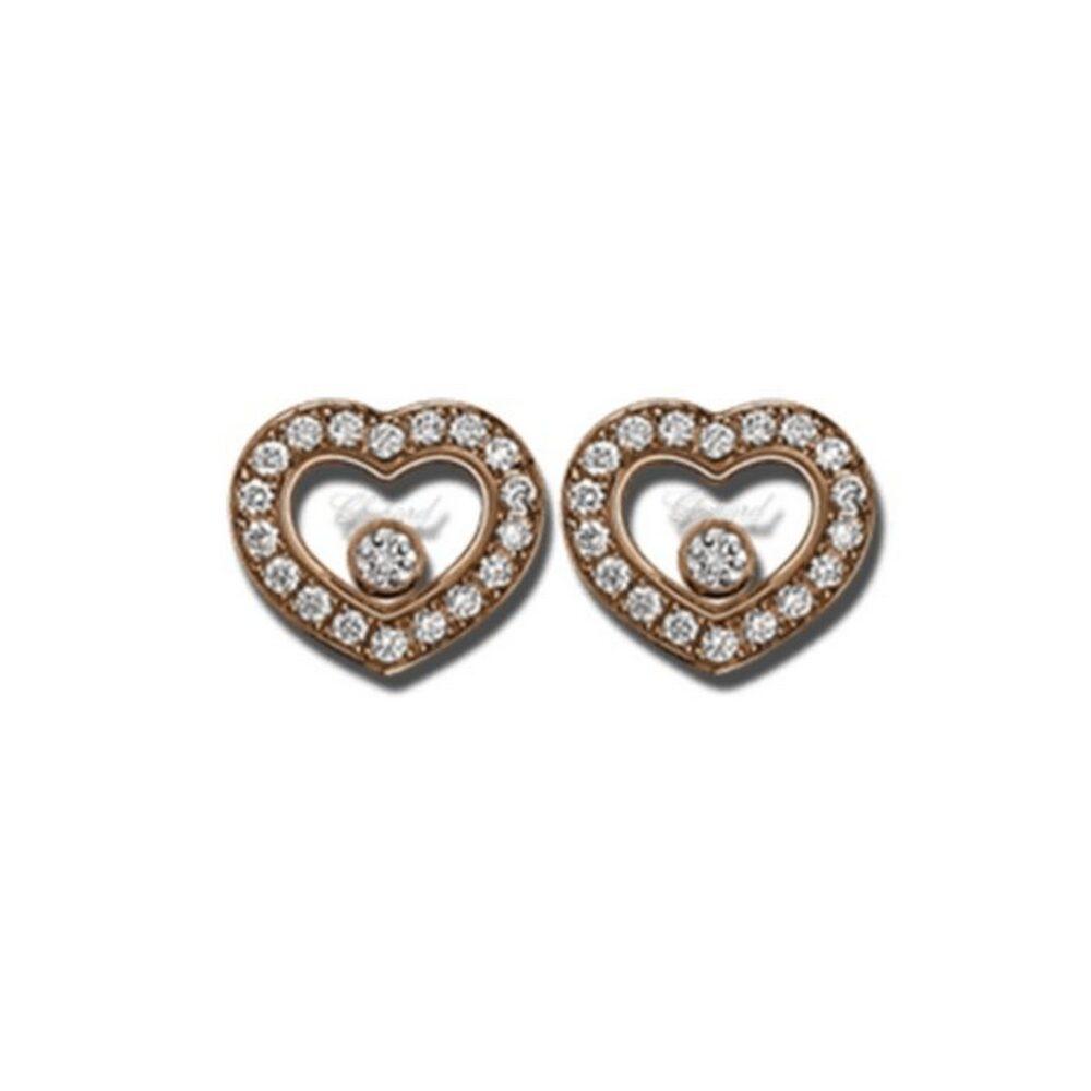 Серьги Chopard Happy diamonds icons
